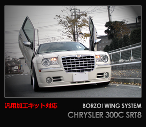 BORZOI WING SYSTEM CHRYSLER 300C SRT8