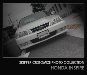 SKIPPER HYDRAULICS SUSPENSION HONDA INSPIRE