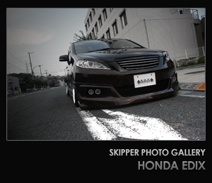 SKIPPER PHOTO GALLERY HONDA EDIX